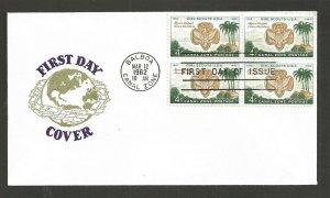 1962 Canal Zone 156 Girl Scouts FDC - Van Dahl block