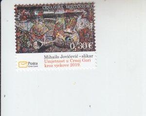2019 Montenegro Art (Scott NA) MNH