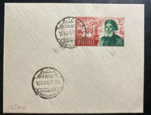 1948 Alexandria Egypt First Day Cover FDC Centenary Stamp