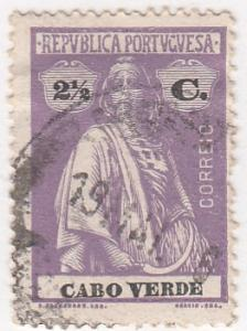 Cape Verde, Scott # 151, Used