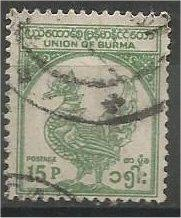 BURMA, 1954, used 15p, Mythical Bird Scott 144