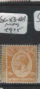 KENYA AND UGANDA  (P3105B)  KGV   20C  SG 83A   MOG