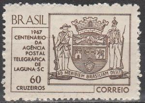Brazil #1032  MNH   (S2348)