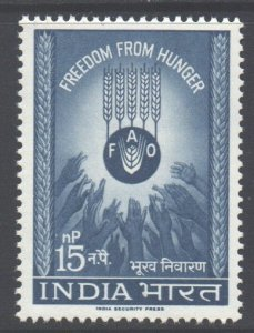 India Scott 372 - SG466, 1963 Freedom from Hunger FFH 15np MH*