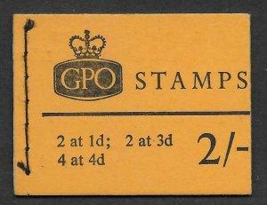 N32 2/- Mar 1968 Wilding Advert Voucher Copy GPO Booklet - No Stamps!