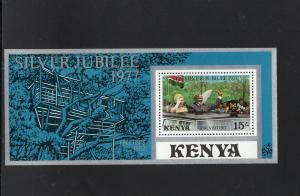 KENYA #87a  1977 QEII SILVER JUBILEE  MINT  VF NH  O.G  S/S