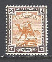 Sudan Sc # 37 mint hinged wm 214 (RS)