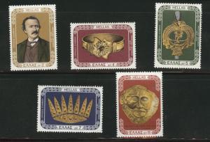 GREECE Scott 1194-1198  MNH** 1976 Discovery set
