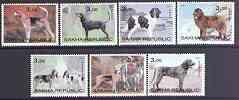 Sakha (Yakutia) Republic 2001 Dogs #01 perf set of 7 valu...