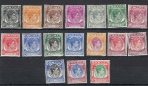Malaya Singapore KGVI 1949 Set To $2 Perf 17 1/2 x 18 SG16/29 MH J8089