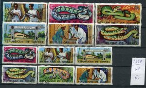 265023 Guinea 1967 year used stamps set SNAKES