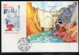 1991 BHUTAN  FDI FDC FIRST DAY COVER DISNEY  STAMPS    LOT 8143