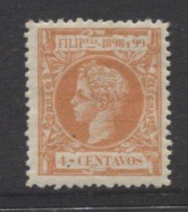 Philippines #200 MVLH King Alfonso XIII CV$20.00
