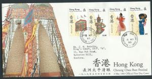 Hong Kong FDC VFU SG 592- 595  - 1989 Cheung Chau Bun Festiv