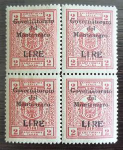 WWII - MONTENEGRO - 1942 - ITALY-REVENUE STAMPS - BLOCK OF 4 - CAT.80 EURO R! J1