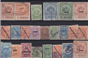 chile revenue stamps ref r11700