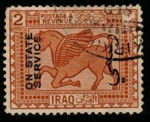 IRAQ SGO69 1924 2a ORANGE-BUFF USED