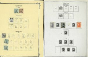 Honduras 1865-1931 M (mostly) & U Hinged on a Mix of Remaindered Pages