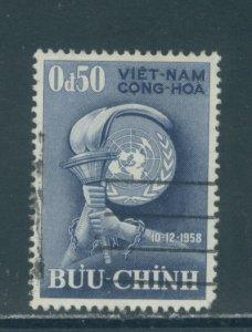 Viet Nam 96  Used