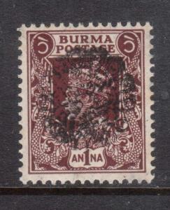 Burma #1N46 VF/NH & Signed