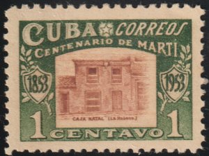 1953 Cuba Stamps Sc 500 Birthplace of Marti  MNH