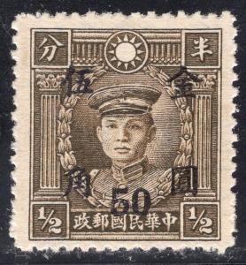 CHINA SCOTT 844