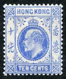 Hong Kong SG95 10c bright Ultramarine Colour Change M/M Cat 65 pounds
