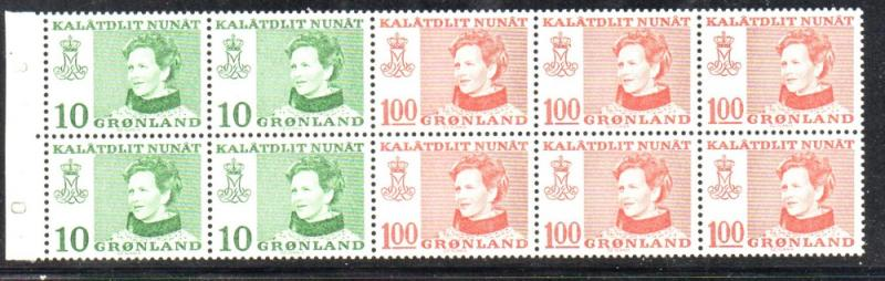 Greenland Sc 91a 1989 Queen stamp booklet pane mint NH