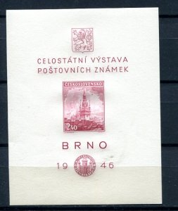 Czechoslovakia 1946 Souvenir Sheet Mi Block 9 MNH BRNO  7514