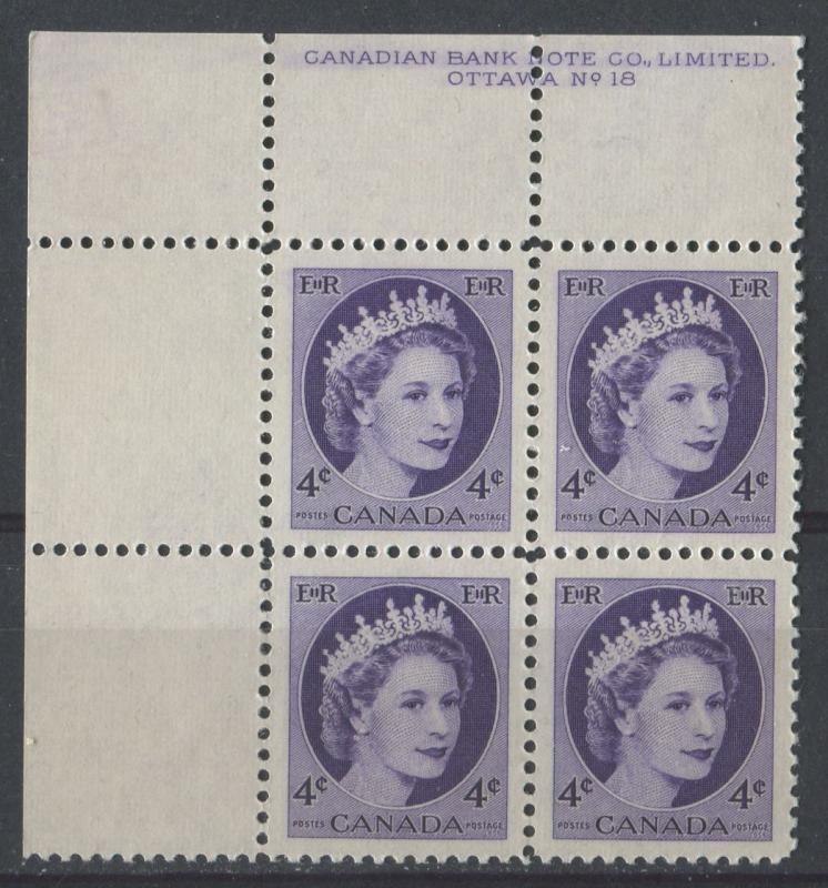 Canada #340i 4c Dp. Violet 1954 Wilding Issue Plate 18 UR DF Gr. Ribbed VF-84 NH