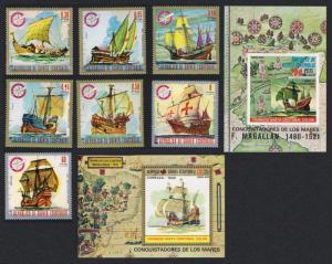 Eq. Guinea Explorers from Vikings to Columbus 7v+2 MSs