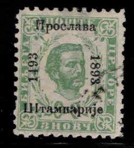 Montenegro Scott 23 Used  CTO 1893 overprint