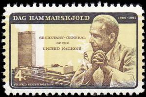 1204 Dag Hammarskjold Yellow Inverted MH