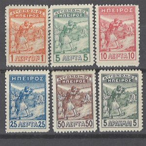 COLLECTION LOT # 2008 EPIRUS 6 MH STAMPS 1914