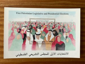 Palestinian Authority 1996 Elections MS, MNH. Scott 48  CV $5.50