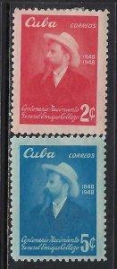 CUBA 441-42 MOG Z5983