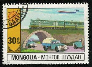 Mongolia, 30₮, 1981 (T-7084)