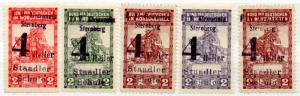 (I.B) Austria Revenue : Sternberg School Overprints