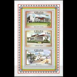 GHANA 1980 - Scott# 727 S/S Rep.-Buildings NH