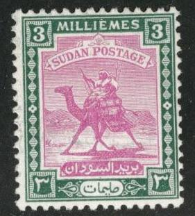SUDAN Scott 81 MH* 1948 stamp