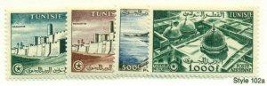 TUNISIA #C21-4, Mint Hinged, Scott $18.00