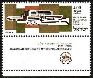 Israel 576 tabs, MNH. Hebrew University, Mt. Scopus, 1975