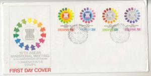 SINGAPORE, 1981 ASEAN set of 4, illustrated First day cover with insert.