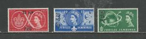 Oman Scott catalogue #76-78 Unused HR