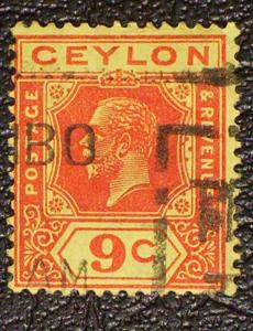 Ceylon Scott #232 used