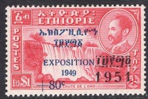 ETHIOPIA SCOTT B20