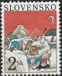 Slovakia, #260  Used , From 1996,  CV-$0.25
