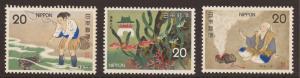 Japan  # 1204 - 06  Mint  N H