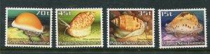 Papua New Guinea #636-9 MNH
