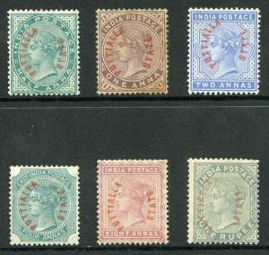 ICS PATIALA SG1/6 1884 Set of Six Mint 8a and 1r only 480 printed